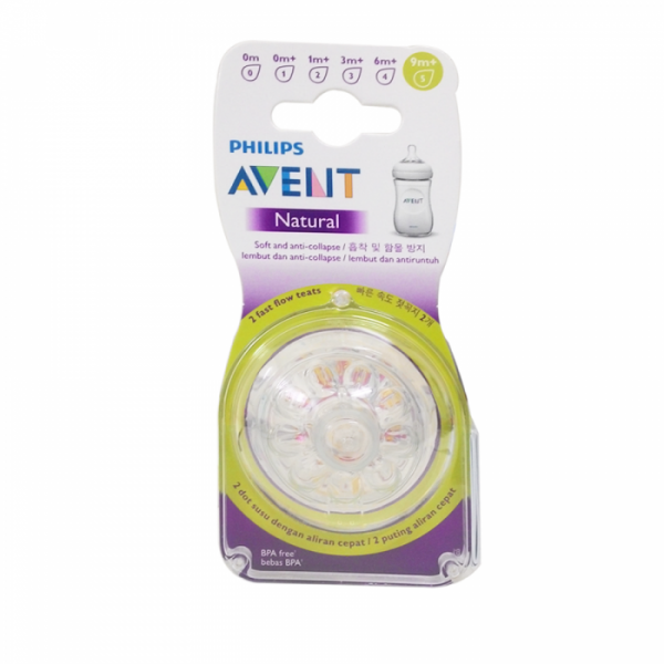 Philips Avent Natural Nipple 2 Fast Flow Teats 9m+